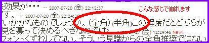 2007y07m27d_194432281.jpg